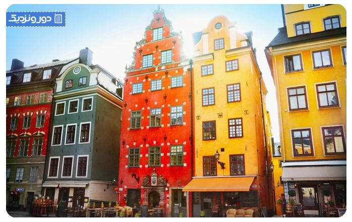 خیابان های رنگارنگ