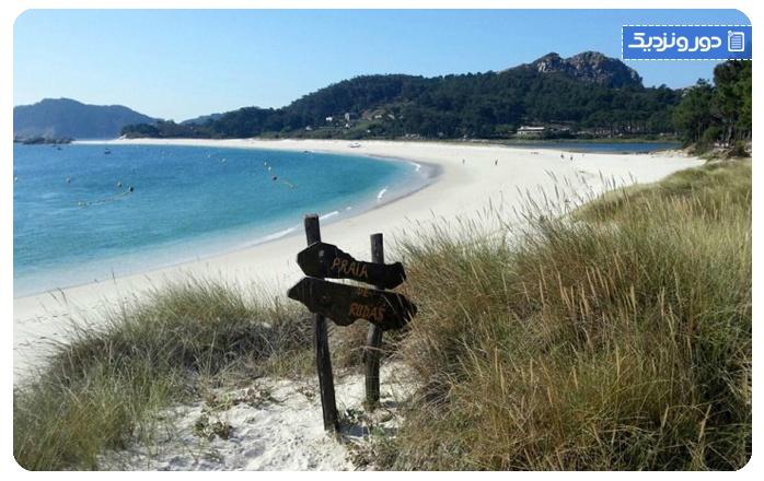 ساحل روداس، گالیسیا سواحل اسپانیا
