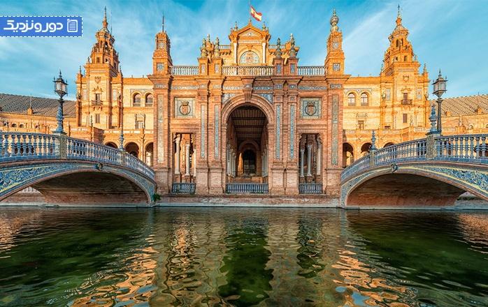 بهترین هتل های سویل، اسپانیا