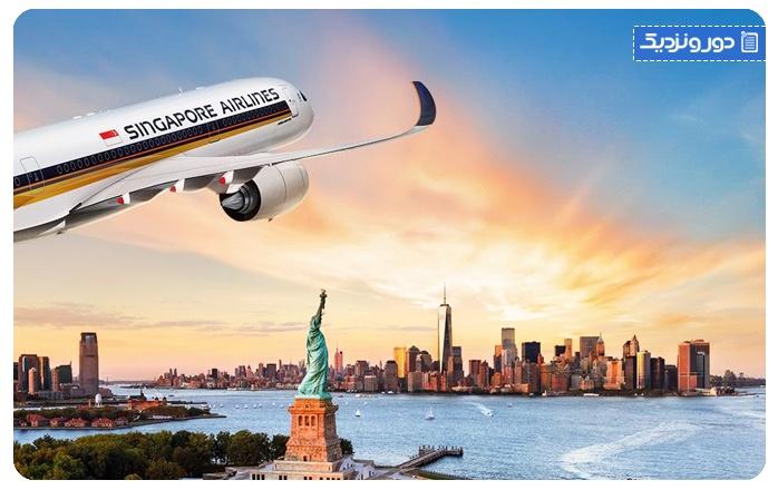 طولانیترین پروازهای جهان