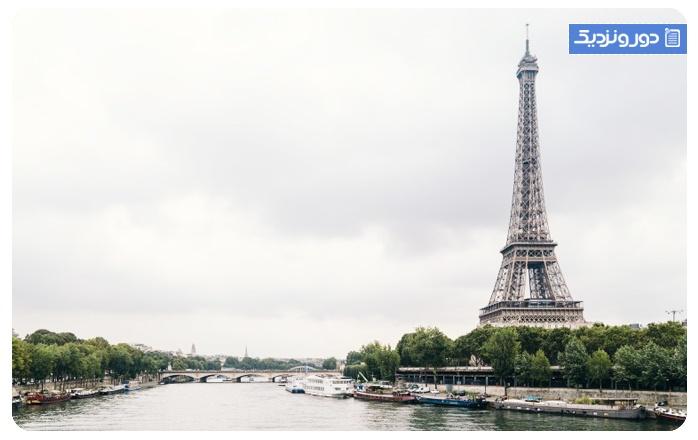 فصل پاییز پاریس