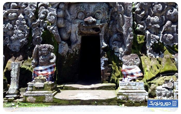 گوآ گجا اوبود بالی
