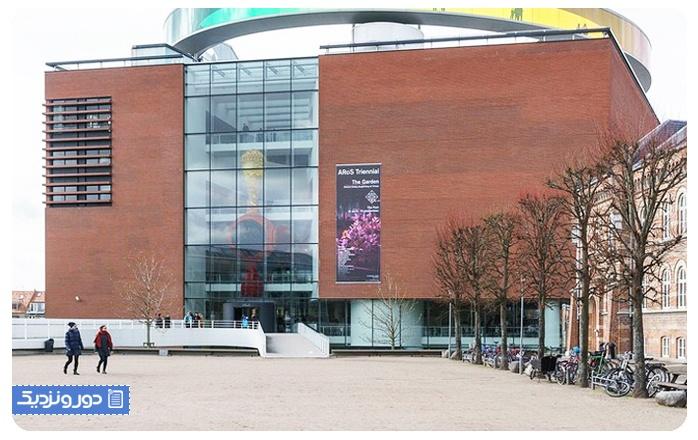 جاذبه های دانمارک موزه هنر آرهوس، آروس