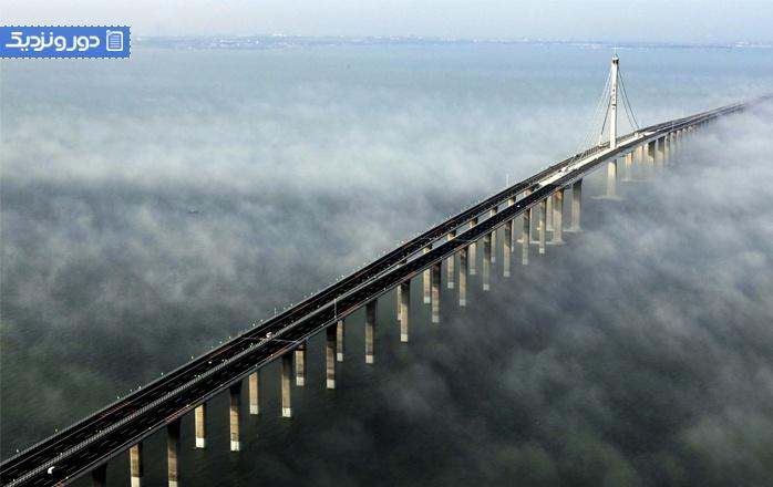 پل مرگ چین، طولانی ترین پل دریایی جهان