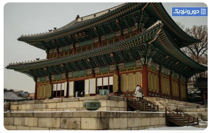 سفر به سئول کره جنوبی کاخ گیونگبوک کنگ