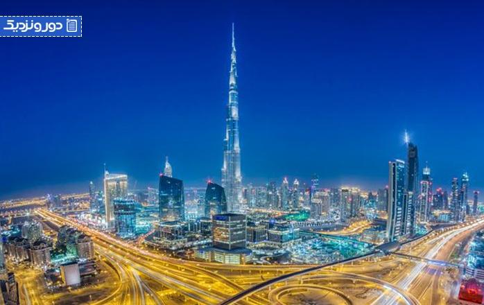 شرایط مهاجرت به امارات متحده عربی