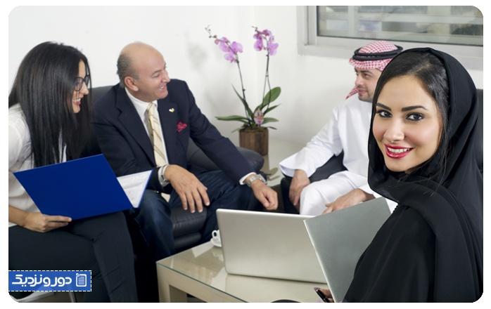 اقامت امارات متحده عربی