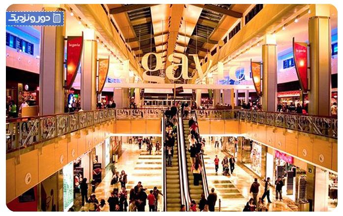 مرکز خرید مادرید مرکز خرید لا گاویا