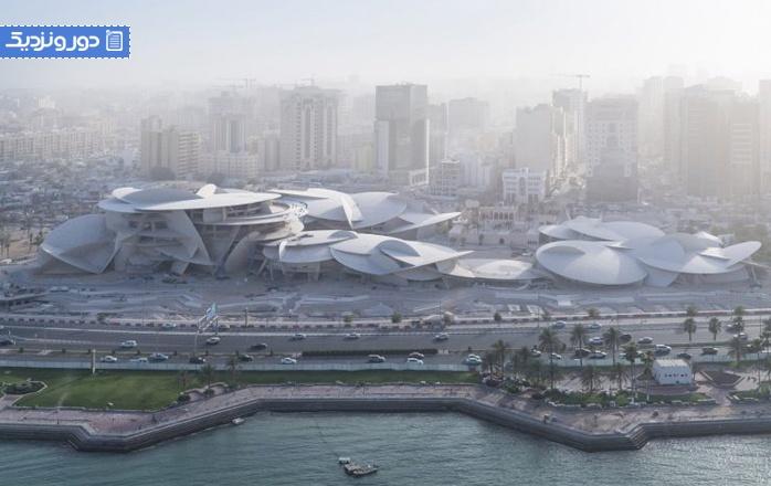 موزهی ملی قطر ژان نوول