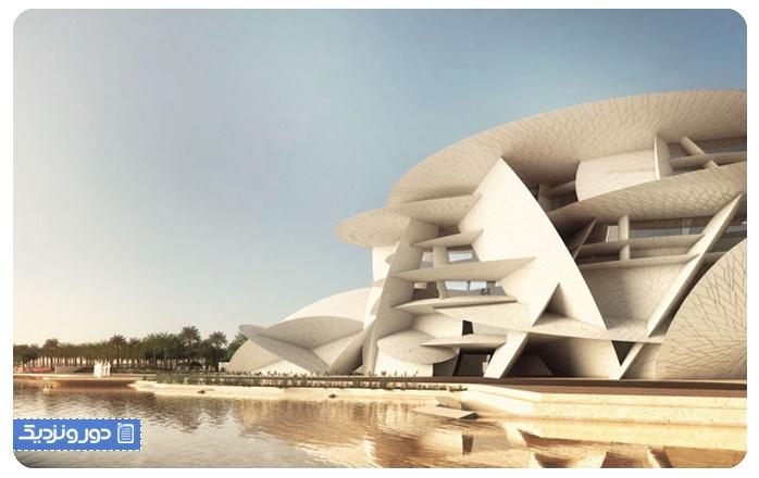 موزهی ملی قطر