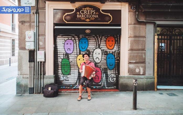 کارهایی که میتوانید در سفر به بارسلونا انجام دهید