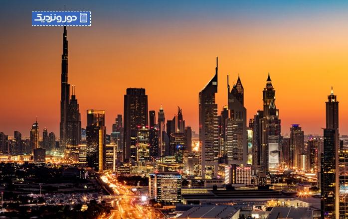 مهاجرت به دبی