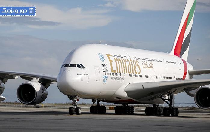 توقف ساخت بزرگترین هواپیمای مسافربری ایرباس A380
