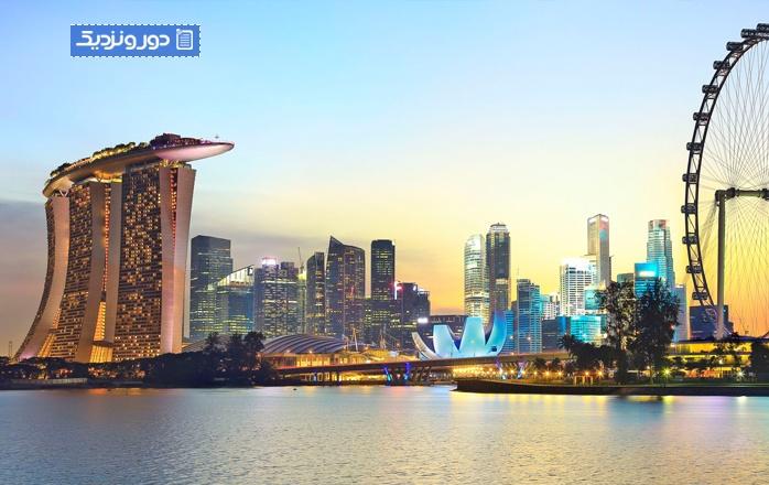 شرایط مهاجرت به سنگاپور