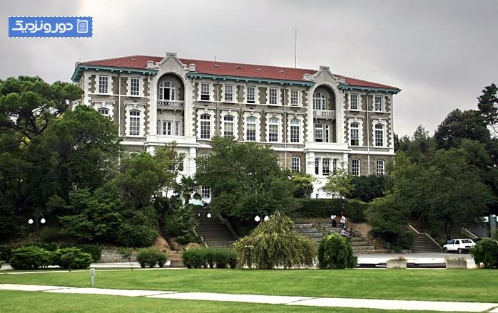 دانشگاههای مطرح ترکیه کدامند؟