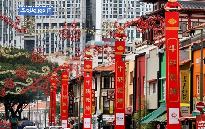 بهترین محله های چینی ها در جهان