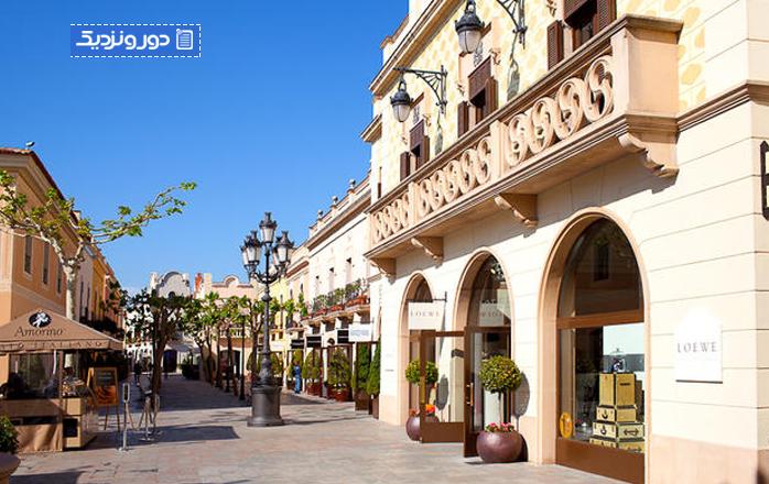 مراکز خرید لوکس بارسلون بوتیکهای لوکس