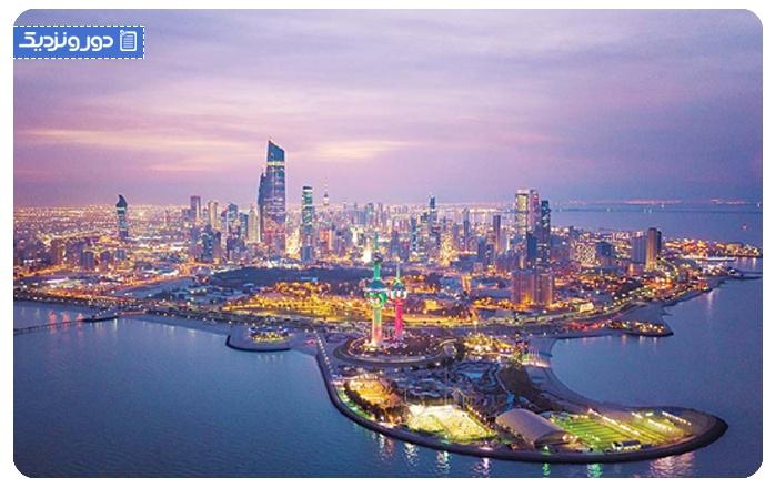 شرایط مهاجرت به کویت