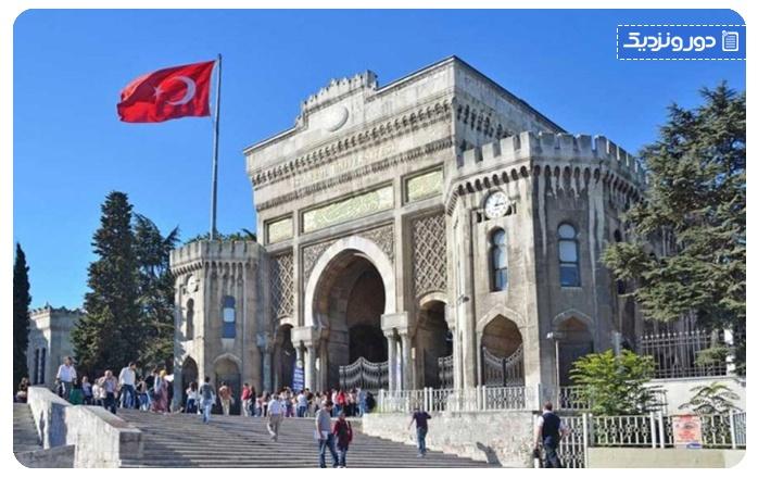 تحصیل در ترکیه دانشگاه هنر