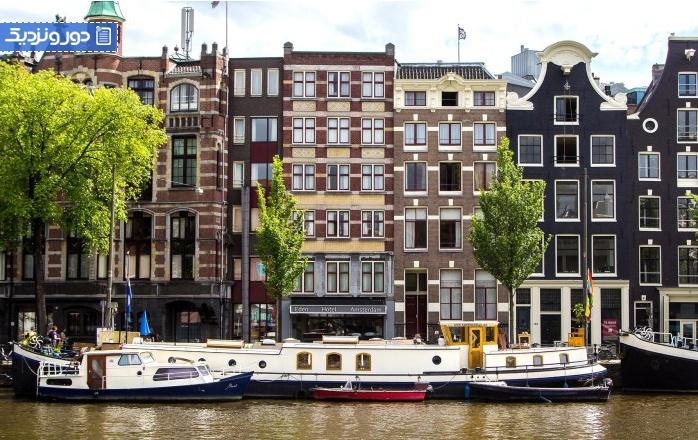 راهنمای عجیب ترین جاذبه های گردشگری آمستردام