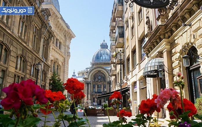 سفر به بخارست و عجیب ترین جاذبه های گردشگری