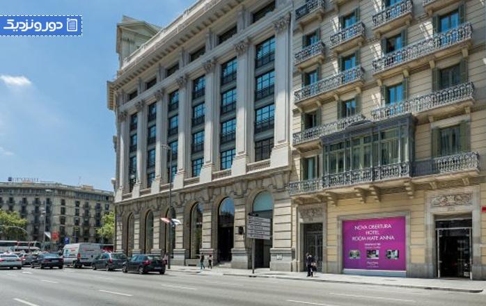 بوتیک هتلهای ارزان قیمت در شهر بارسلون