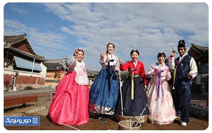 سفر به کرهی جنوبی
