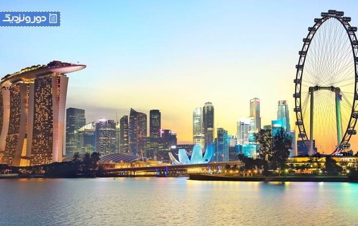 نکات مهم سفر به سنگاپور