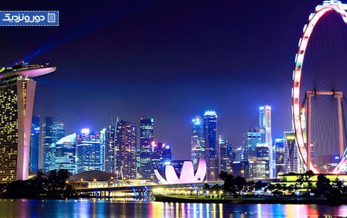 هزینهی سفر به کشور سنگاپور