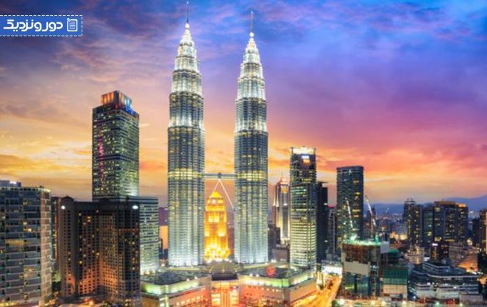 هزینهی سفر به کشور مالزی