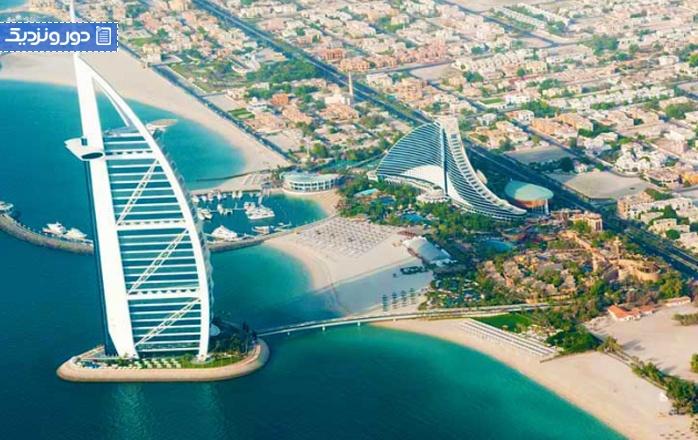 ارزان ترین زمان سفر به دبی چه زمانی است؟