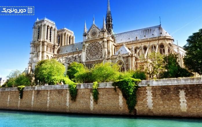 تاریخچه کوتاهی از کلیسای نوتردام پاریس