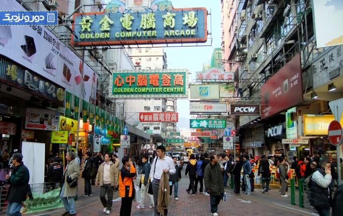 قوانین گردشگری هنگ کنگ