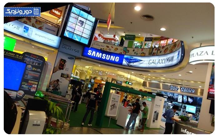 کالاهای ارزان مالزی