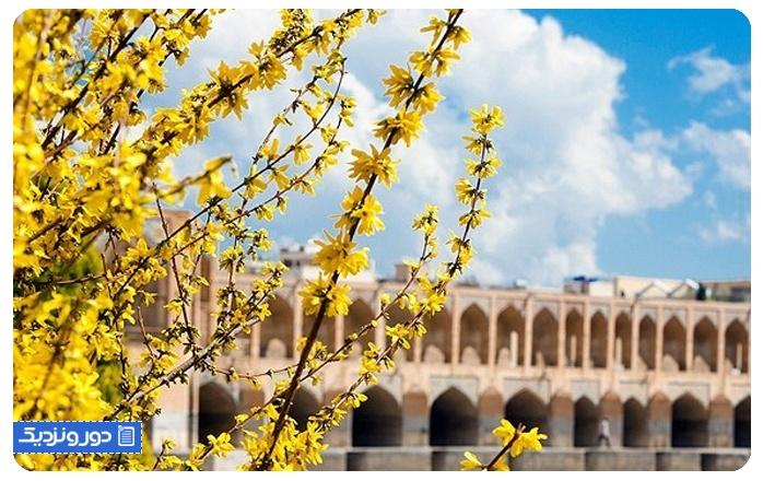 شهرهای دیدنی ایران در فصل بهار