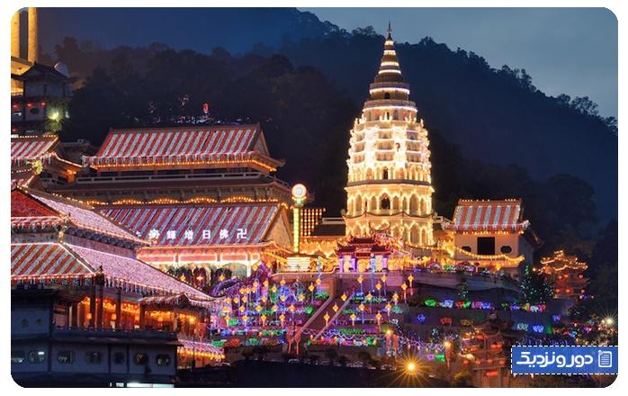 هزینهی سفر به مالزی