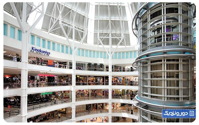 مراکز خرید کوالالامپور - مجتمعهای تجاری کوالالامپور
