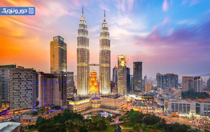قوانین گردشگری مالزی که بهتر است پیش از سفر به این کشور بدانید