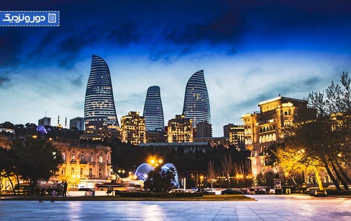 کدام روش سفر به باکو مناسب تر است؟