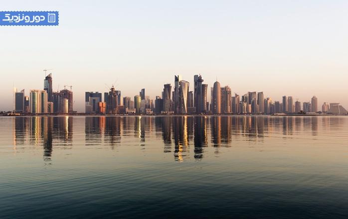 دلایل سفر به قطر