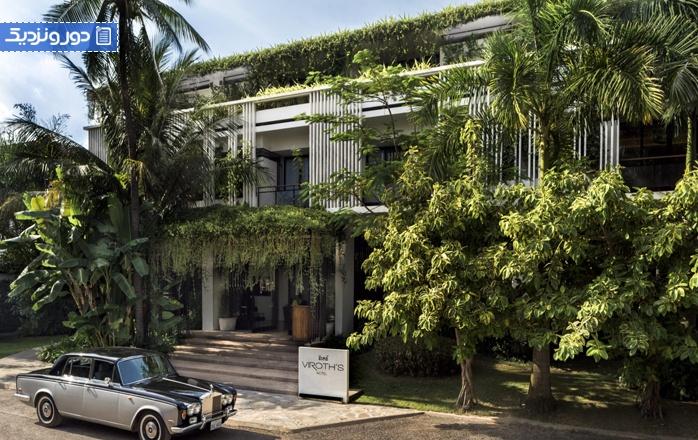 اقامت در بهترین هتل دنیا و پرداخت شبی کمتر از ۱۰۰ دلار