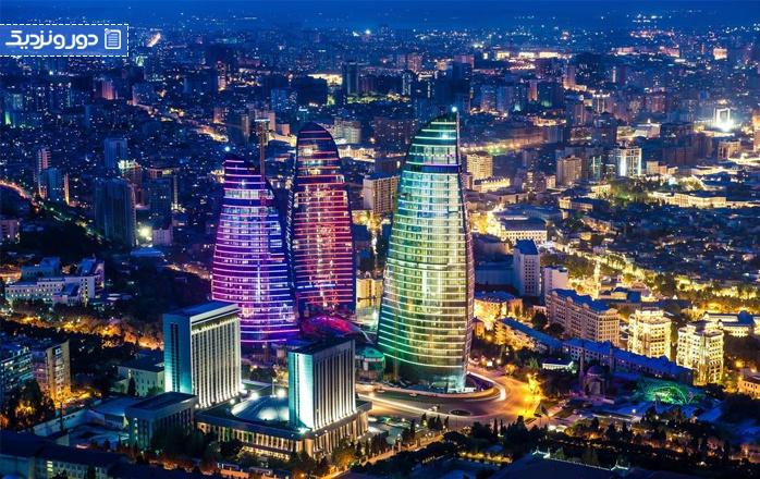 بهترین زمان سفر به آذربایجان