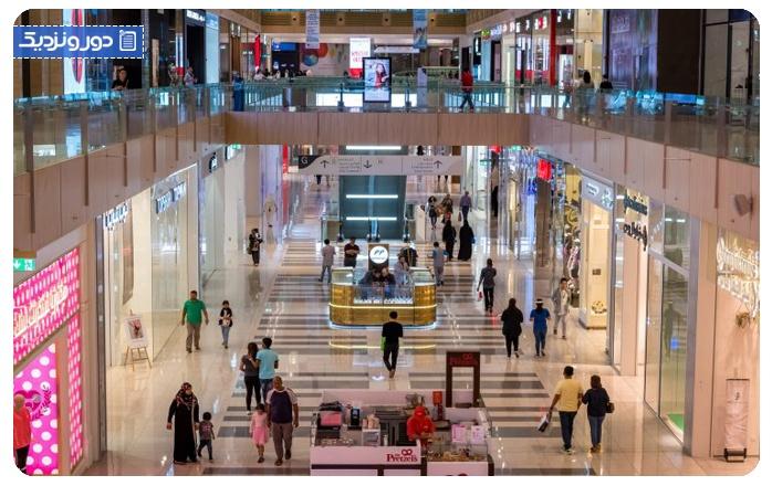 مراکز خرید دوحه قطر فستیوال سیتی (Festival City Mall)