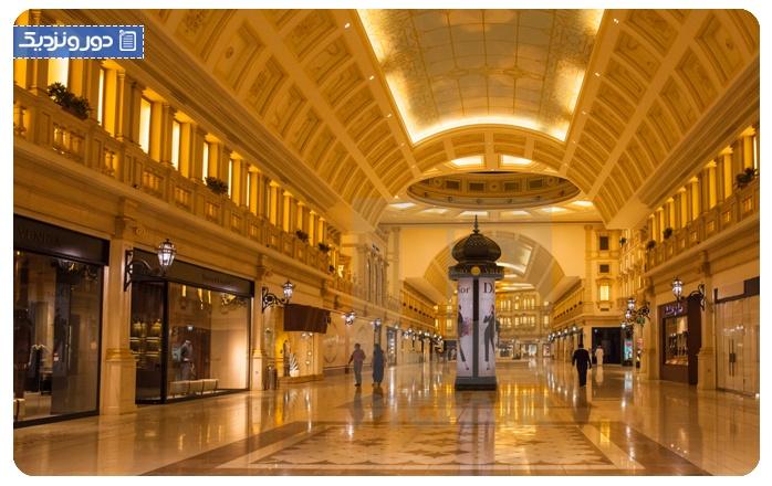 مرکز خرید ویلاجیو (Villaggio Mall)