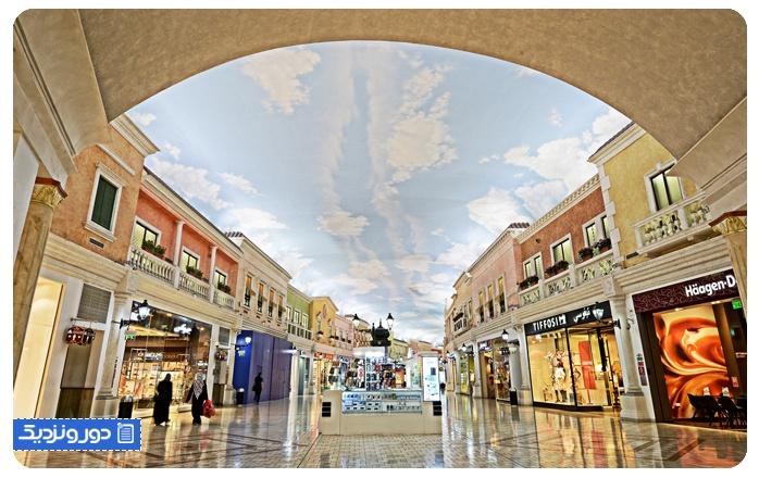 مراکز خرید دوحه قطر ویلاجیو (Villaggio)