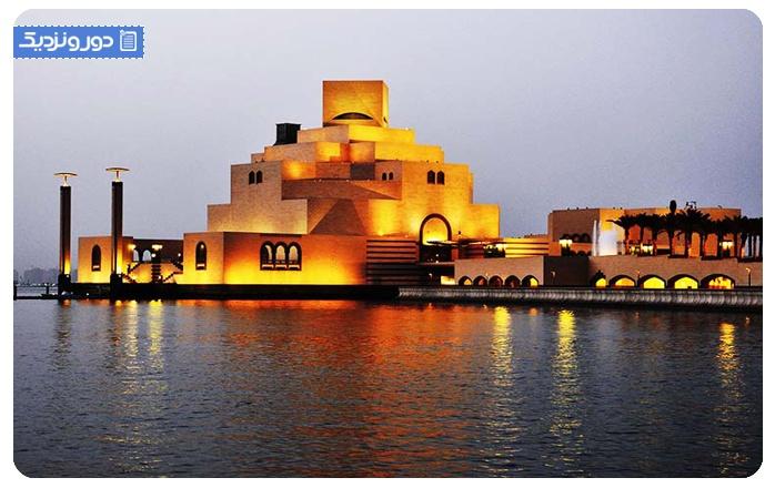 موزه هنرهای اسلامی قطر