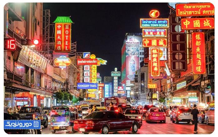 بهترین مکان های بانکوک