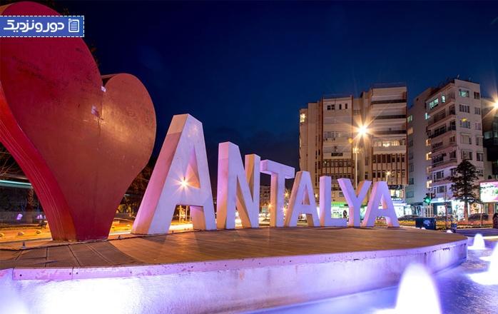 جاده اسپارتا به آنتالیا چگونه است؟