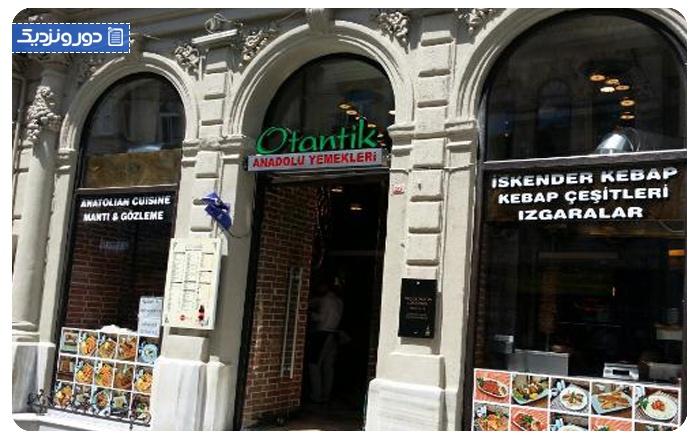 رستوران اوتانیک Otantik تکسیم