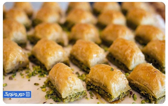 باقلوا بهترین سوغات ترکیه